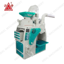Commercial household rice mill for sale