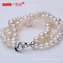 Multi-Strands Round Cultured Pearl Bracelet