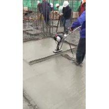 Concrete Machine Screed Vibrator Ruler