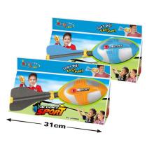 Brinquedo ao ar livre 28 centímetros Rocket Launcher Toy (H0635229)