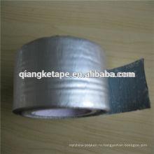 Qiangke алюминиевой фольги бутиловой ленты