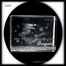 К9 3D лазерное недр Дракона внутри кристалла блок