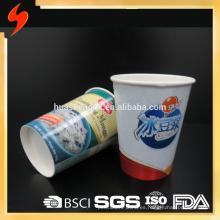 Taza de papel disponible barata de la pared del doble del precio FDA del ODM del OEM