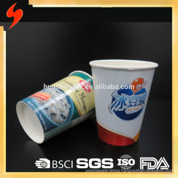 OEM ODM Cheap Price FDA Double wall Disposable Paper Cup