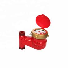 20mm Vertical Type Hot Water Meter