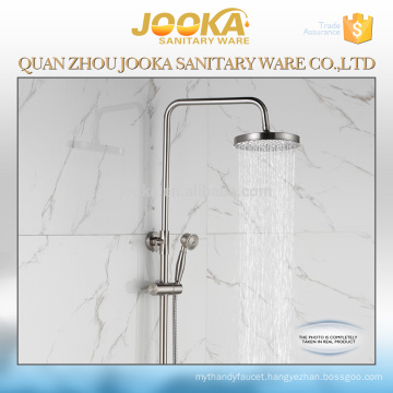 sanitary ware professional round design brushed finished bathroom shower set