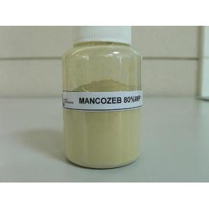 Mancozeb for Agriculture販売