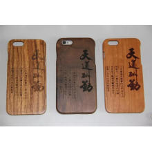 Chinesische traditionelle Art Mobile Cover