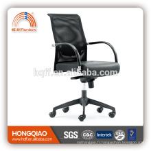 CM-F107BS pu chaise de bureau pas cher gestionnaire chaise