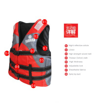China-Qualität Flotation Schwimmweste / Safety Vest