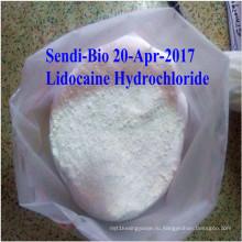 ВР лидокаина гидрохлорид/ гидрохлорида для CAS внутривенных инъекций. Нет.: 73-78-9