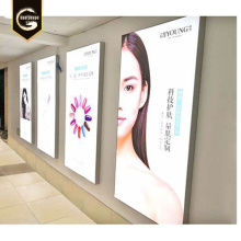 LED aluminium tension fabric lighted graphics