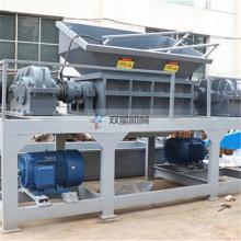 Máquina trituradora de doble eje industrial a la venta