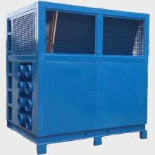 25HP high quality air cooler