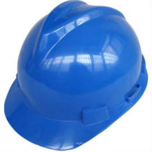 Защитный шлем типа PE Y (ГОЛУБОЙ).