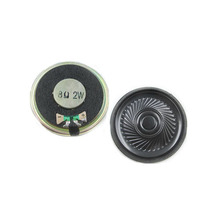 FBS4050 40mm 8ohm 1w mini mylar flat speaker