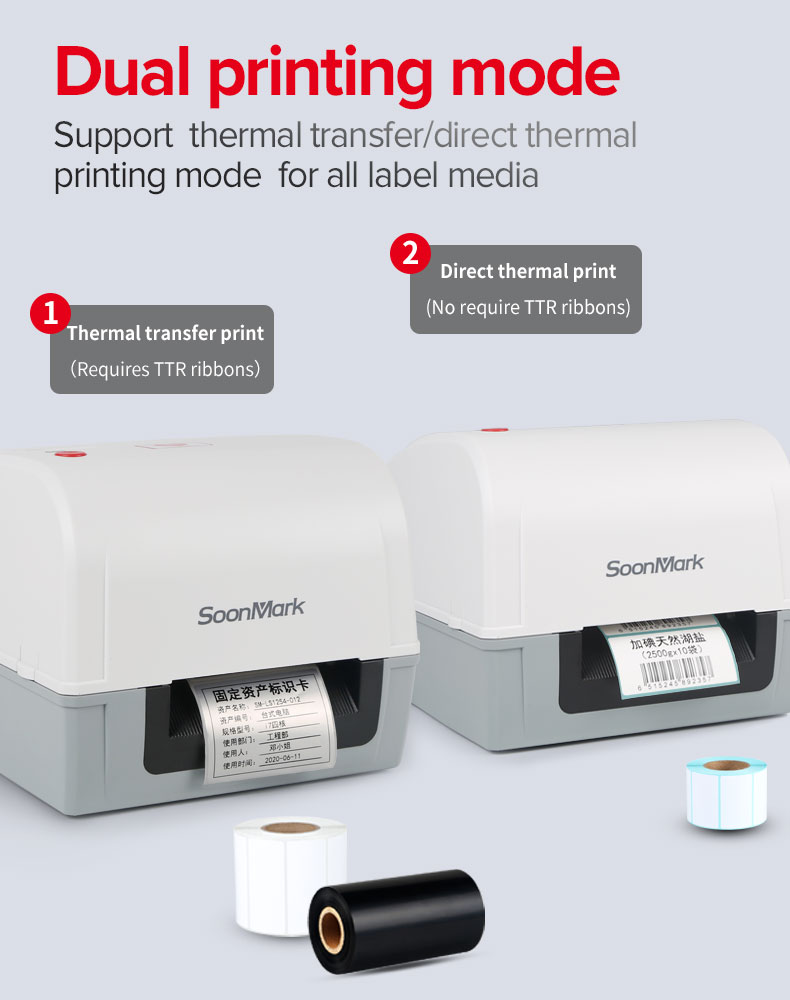 G3 thermal label printer (6)