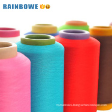 Hot selling acy polyester air covered spandex yarn for making socks