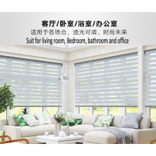 Hot Sales Window Day and Night Roller Blind Fabric
