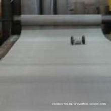 Brc сетка размер / нержавеющая сталь сварные расширенные перфорированные сетки
