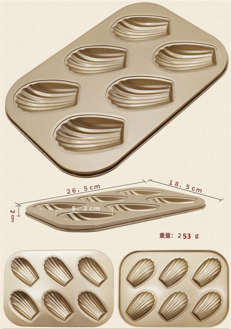 Shell Shaped Cake Mould