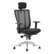 chaise de direction haut dossier / chaise ergonomique / en résille chaise de bureau