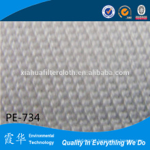 1 micron filter cloth for sewage treatment