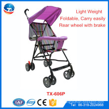 2015 Hot selling best quality cheap baby trolley price, baby stroller for summer