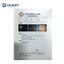 SHANGHAI/GUANGZHOU/NINGBO/SHENZHEN New Model PVC Transparent Single Side Printing Sheet
