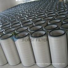 FORST Power Plant Supply Gas Turbine Filter Intake Cartridge