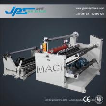 JPS-1300fq ПВХ, ПЭТ, ПЭ пленки для ламинирования и резки перемотки машины