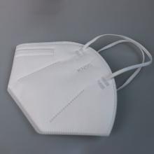 Máscara médica civil protectora KN95 FFP2