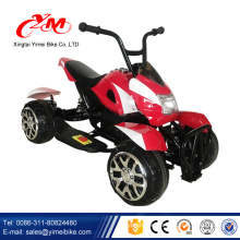 2017 Newest Style farm quad bike/ Mini Quad bike for kids/upbeat quad bike import