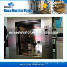 Кухонная кухня Лифт, Продукты питания Лифт Dumbwaiter, Электрический Dumbwaiter