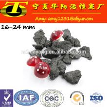 High carbon content gas blanketing coke filter media for smelting