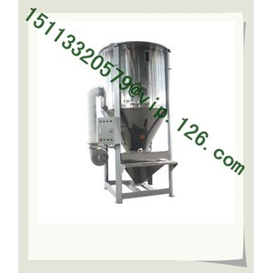 Giant Vertical Plastic Mixer with Drying Function