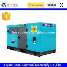 30KW silent type weifang ac 3-phase generator