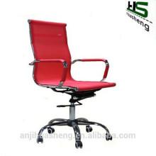 Nueva malla moderna negra malla alta silla de oficina de malla con múltiples colores