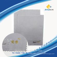 Серебряная чистящая ткань