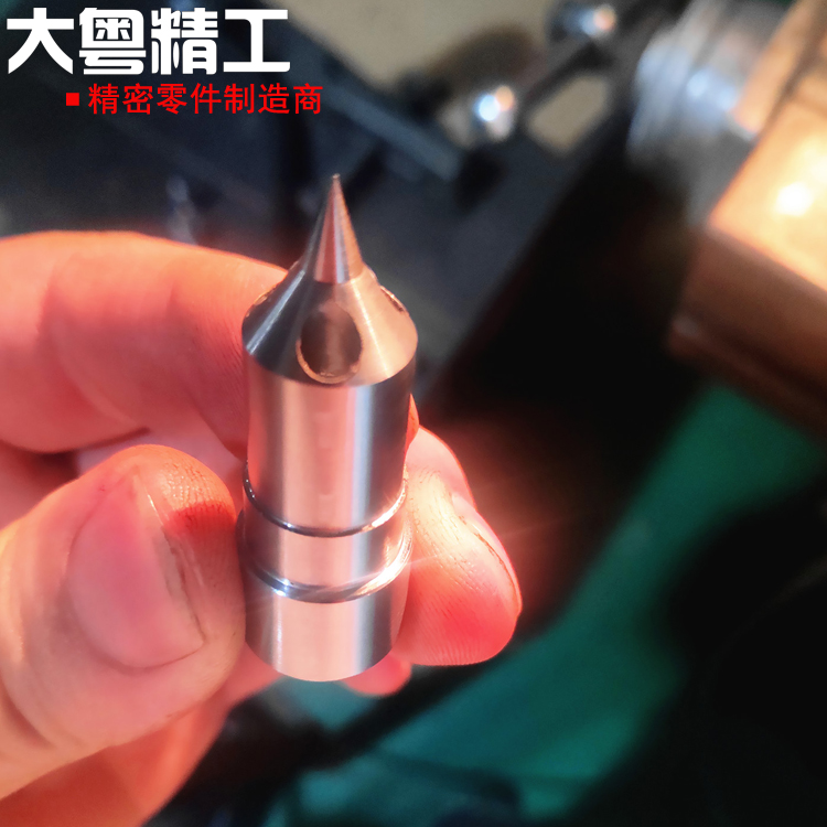Beryllium Copper Hot Runner Nozzle Processing