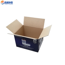 Custom Logo Small Cardboard Packaging Corrugated Carton Shipping Box with Cheap Price