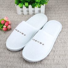White Terry Velour Close  Toe Spa Slippers