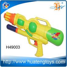 2013 водяные пушки для продажи, самые продаваемые летние игрушки H49003