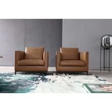Apartment 1 seat Sofa