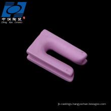 u type pink textile ceramics