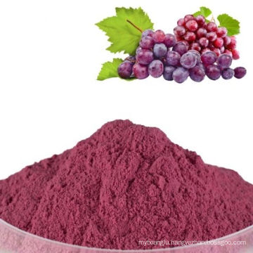 Dehydrated red 100% pure red grape juice powder