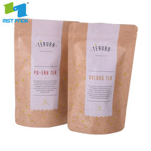 Aluminium Foil Zipper Paper Packaging Bag