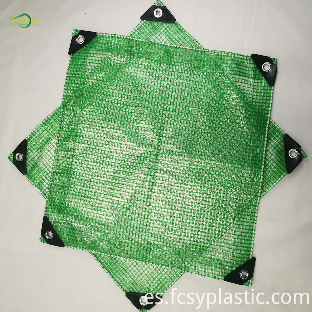 Waterproof Woven Grid Cover