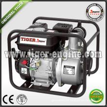 4 inch 9hp gasoline water pump prices