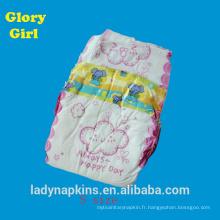 Coton super doux sans alcool adisposable bébé couches